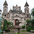 Iglesia Guadalupe in Granada